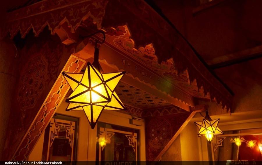 Restaurant Marrakech Chevilly La Rue